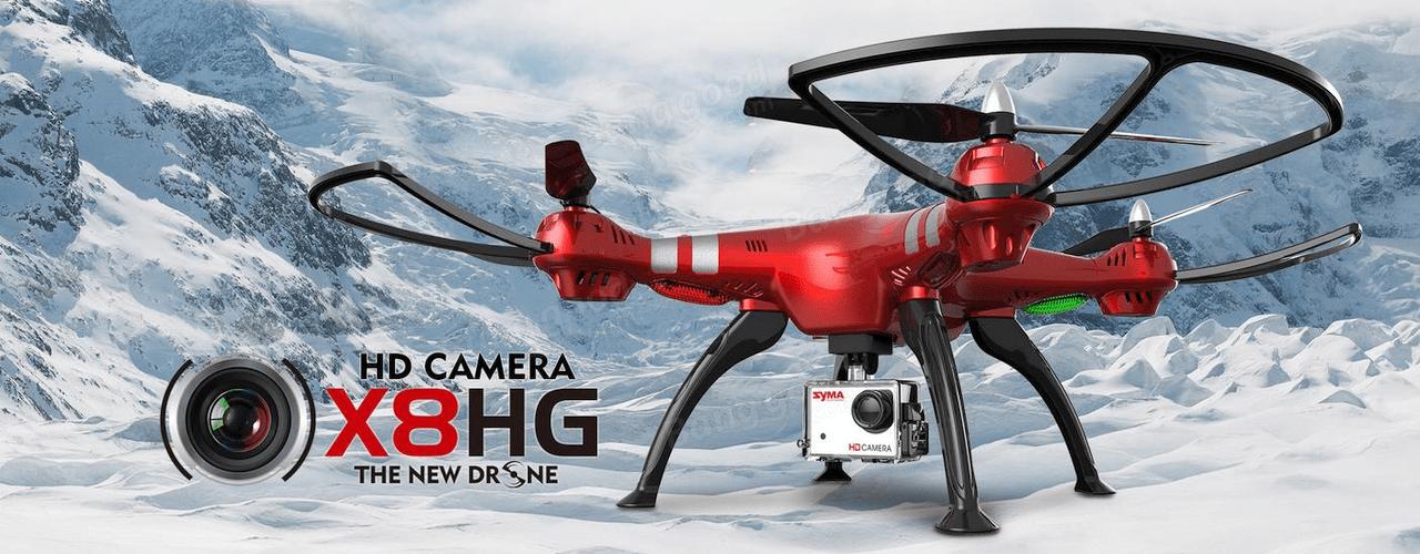 The Quadcopter Syma X8HG Review - Drone Omega