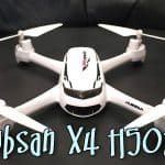 The Quadcopter Hubsan X4 H502S Review